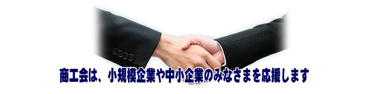 ks_akushu